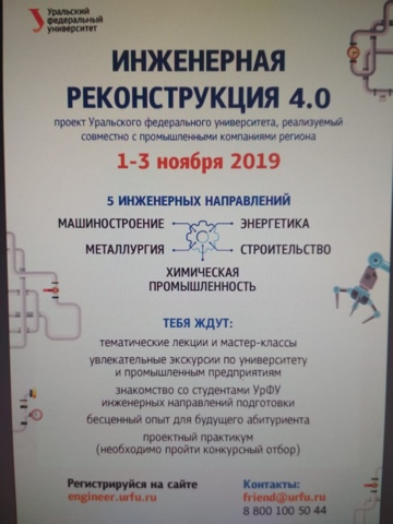 IMG_0396-20-09-19-04-24