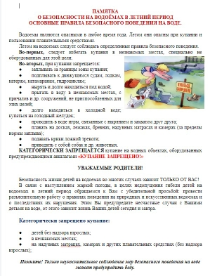 IMG-20200615-WA0005